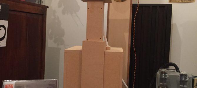 炭山アキラ先生設計の鳥形バックロードホーン「ヒシクイ」降臨!